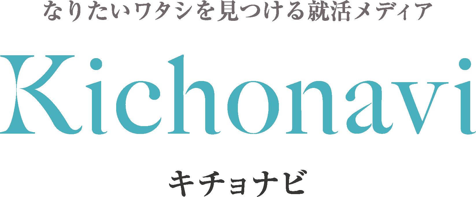 キチョnavi【キチョナビ】